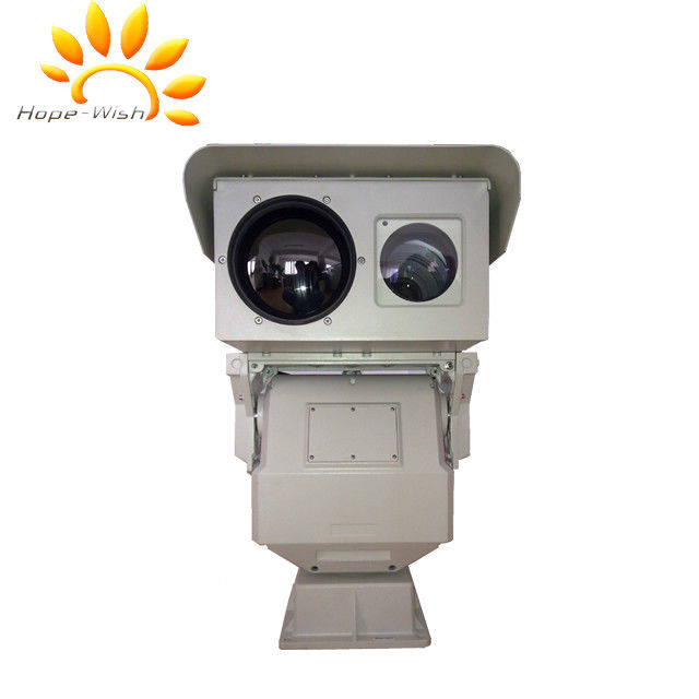 Thermal Infrared Long Range Night Vision Camera Hot Spots Intelligent Alarm